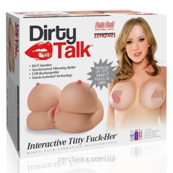 Мастурбатор Dirty Talk Interactive Titty Fuck-Her