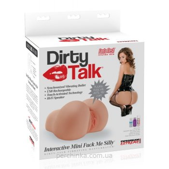 Мастурбатор Dirty Talk Interactive Mini Fuck Me Silly